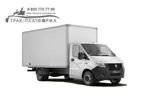 جديدة شاحنة التبريد GAZ A21R22
