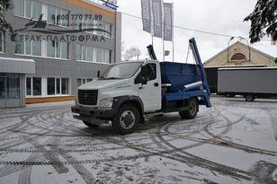 جديدة شاحنة نقل المخلفات GAZ Next С41R13